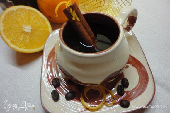 Затем влить кофе. Украсить корицей и цедрой апельсина. Приятного кофепития!
