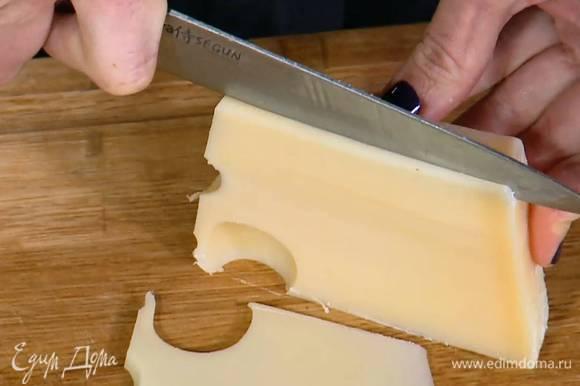 Ветчину и сыр нарезать тонкими ломтиками.