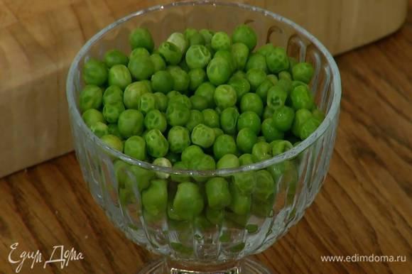 Зеленый горошек отварить в кипящей воде.