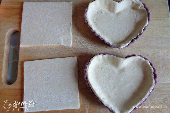 Каждый квадрат немного раскатаем и заполним тестом формочки, формируя бортики (у меня силиконовые сердечки).