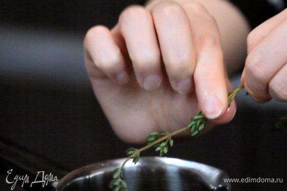 Добавить к чесночному маслу лук, перец, ароматные травы, сок лимона, соль и перец.