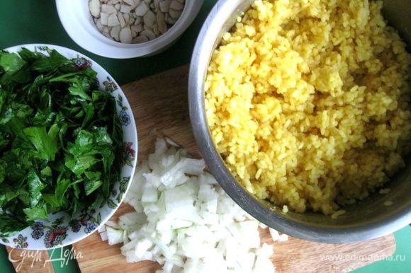 Рис сварить в подсоленной воде, промыть через сито холодной водой, дать остыть полностью. Добавить куркуму, перемешать. Лук мелко порезать, обжарить до прозрачности на сковороде на оливковом масле, в конце добавить 1 зубчик чеснока, пропущенного через пресс. Дать остыть полностью, добавить к рису, перемешать.