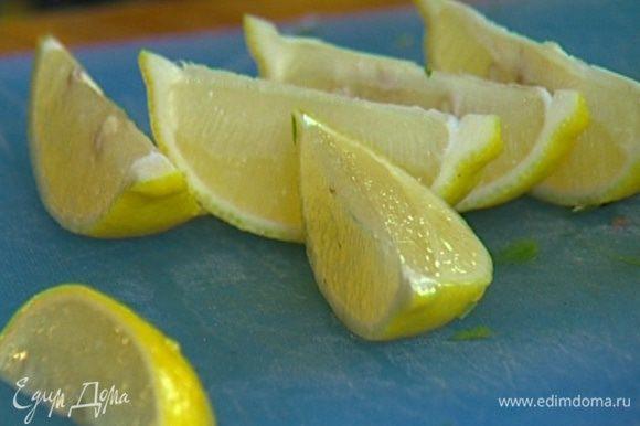 Лимон порезать на дольки.