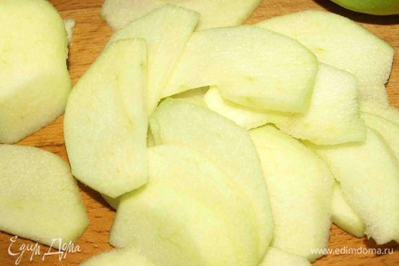 Яблоки (твердые, небольшие) очищаем от кожуры (по желанию), удаляем семечки и нарезаем дольками.