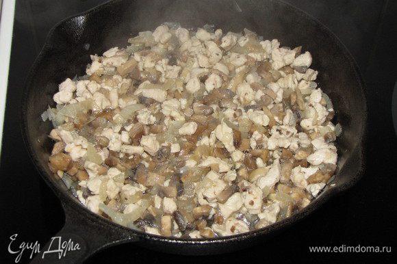 Добавить грибы и курицу, нарезанные мелким кубиком. Готовить, помешивая, до готовности.