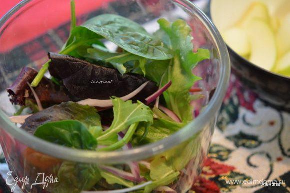 Смешать салатный микс с тонко нарезанным красным луком.