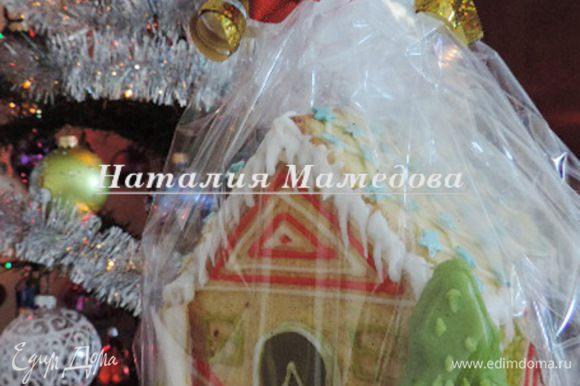 А это второй вариант домика уже в праздничной упаковке. С Новым годом!!!