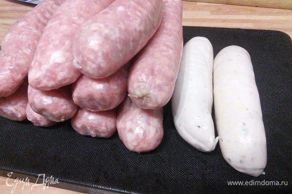 Для начала нужно освободить колбаски от кожицы. У меня были колбаски для жарки и для варки. Фарш в колбасках для жарки сырой (он и будет основой блюда), но уже с солью и специями, поэтому в рецепте они отсутствуют.