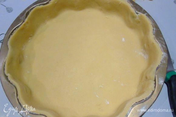Тесто раскатываем и выкладываем в форму, лишнее обрезаем, накалываем вилкой и отправляем еще в холодильник на 30 минут.