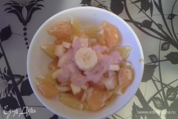 Сверху салата положить кружок банана, по бокам расставить апельсинки и мандаринки. Салат фруктовый готов!