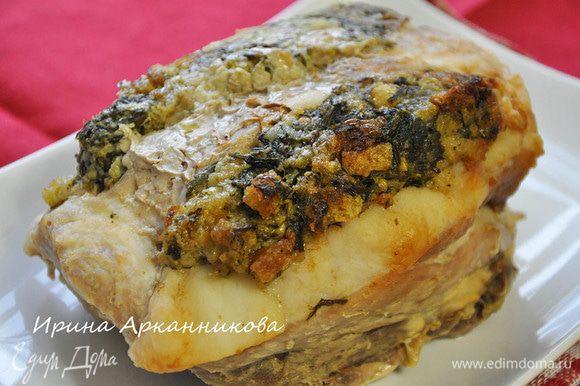 Мяско вкусно, как в горячем, так и холодном виде. Мы режем его тонко и кладем на бутерброды.