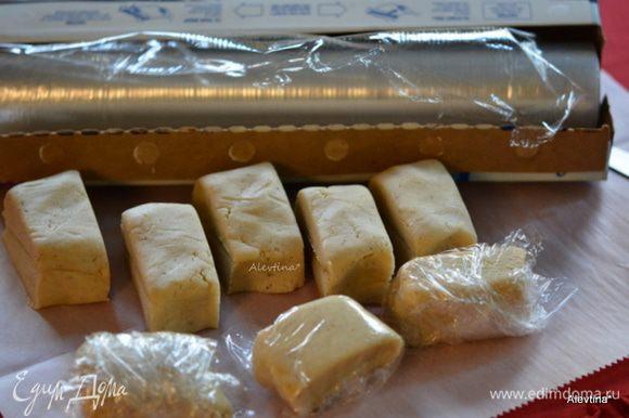 Разрезать на 8 частей равных. Каждую порцию завернуть в пищевую пленку.
