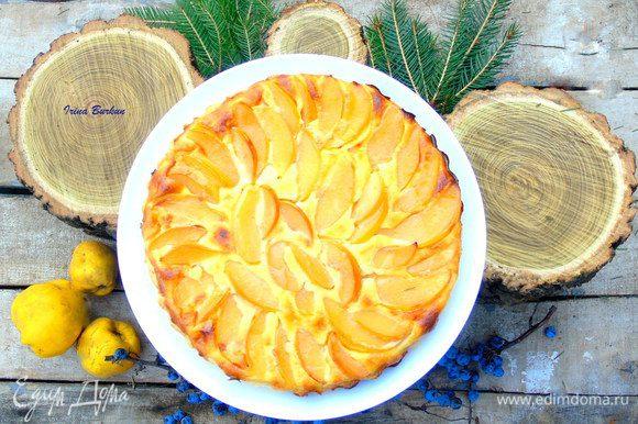 Горячий тарт достаем и смазываем конфитюром или нагретым абрикосовым джемом... Даем остыть и подаем!