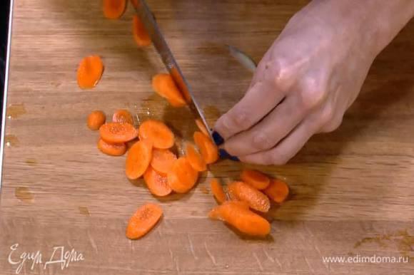 Морковь почистить и нарезать тонкими кружками.