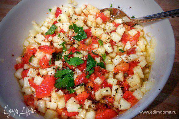 Вот с таким соусом — винигретом (Vinaigrette). Мелко нарезанное яблоко заправить уксусом белого вина, солью, перцем и оливковым маслом. Смешать с измельчённым запечённым в духовке красным болгарским перцем.
