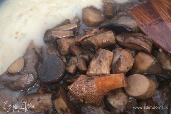 Тушеные грибы смешать с соусом и тушить 3-5 минут.