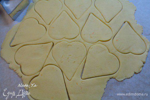 С помощью формочки придать печенью форму сердечек.