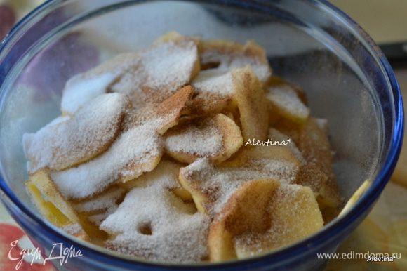 Смешать в отдельном блюде яблочные дольки с сахаром и корицей.