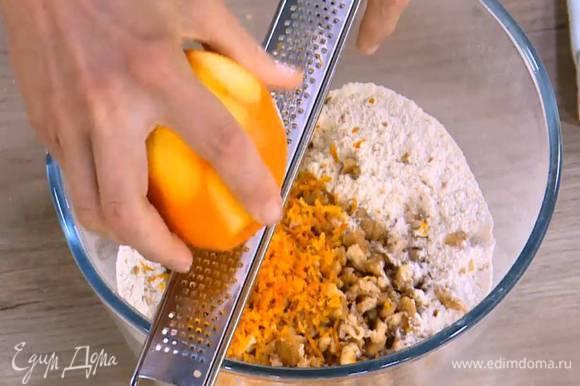 Цедру апельсина натереть на мелкой терке и перемешать с мукой.