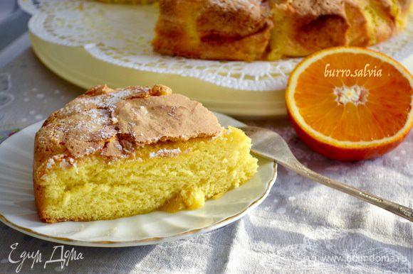 А теперь угощаем и угощаемся нежнейшим, воздушным ароматным пирогом с хрустящей корочкой!