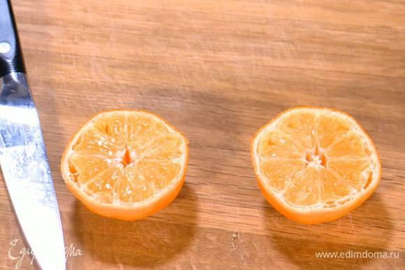 Мандарины разрезать пополам и выжать сок.