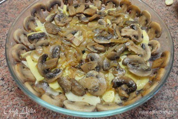 Выложить часть грибов с луком. Затем опять картофель. И так чередовать. Верхний слой — картофель.