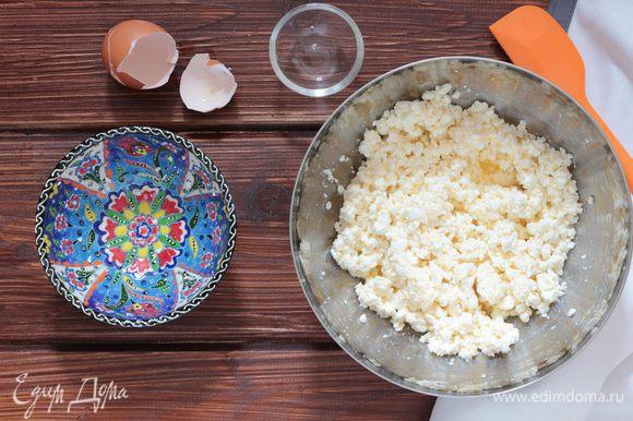 В миске соедините творог с яйцом, добавьте 1 ст.л. сахара, щепотку соли и все хорошо перемешайте. Сформируйте сырники, и обваляйте в муке.