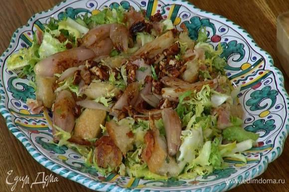 Переложить салат на блюдо, сверху выложить обжаренный лук с орехами.