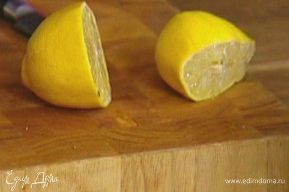 Из лимона выжать 2 ст. ложки сока.