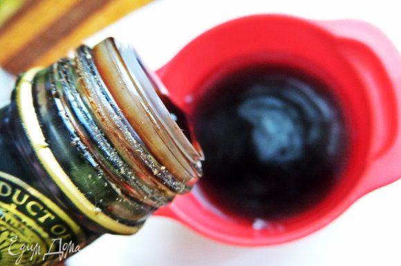 В вино добавить уксус (в оригинале винный).