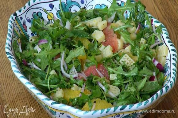 Теплую пасту выложить на блюдо, полить 2–3 ст. ложками апельсинового масла, перемешать, посолить, поперчить, добавить цитрусовые с зеленью и еще раз все перемешать.