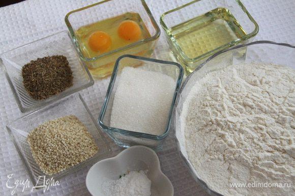 Понадобится 335 г муки, 110 г сахара, 90 г растительного масла, разрыхлитель 1 ч.л., семена аниса 2 ст.л., щепотка соли, семена белого кунжута 2 ст.л., 2 яйца.