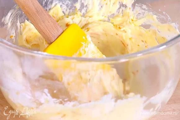 Предварительно размягченное сливочное масло соединить с сахарной пудрой, натертым имбирем и цедрой апельсина.