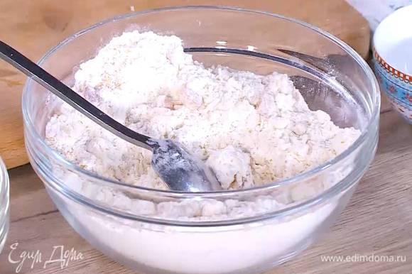 Соединить муку с натертым марципаном, курагой, сахаром, все перемешать — очень важно, чтобы марципан распределился равномерно.