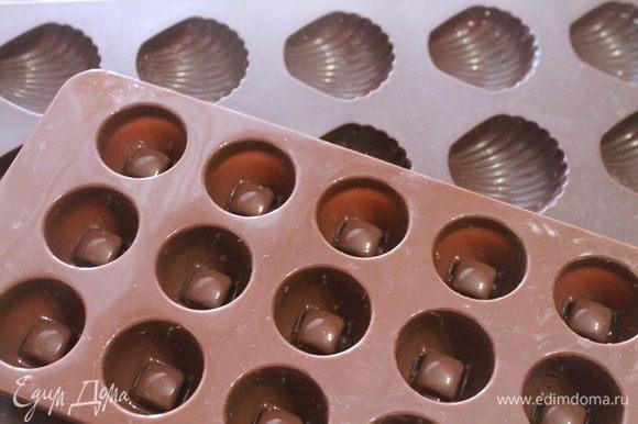 Готовим формы для конфет.