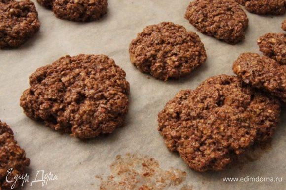 Выпекать печенье 15-20 минут. Остудить, снять с бумаги.