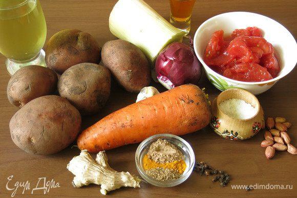 Овощи — картофель, морковь, лук репчатый и поррей, специи — куркума, кориандр, корица, черный перец, гвоздика, томаты в собственном соку, чеснок, имбирь, масло для жарки (использовала сафлоровое), бульон овощной (шпинатно- фасолевый, можно любой или просто воду), арахис. Отметила, что это блюдо европейское — (за основу рецепта спасибо Инессе), но подозреваю, что блюдо индийское.