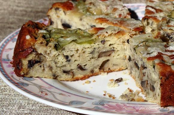 Пирог вкусен как в горячем, так и в холодном виде :) Приятного аппетита!