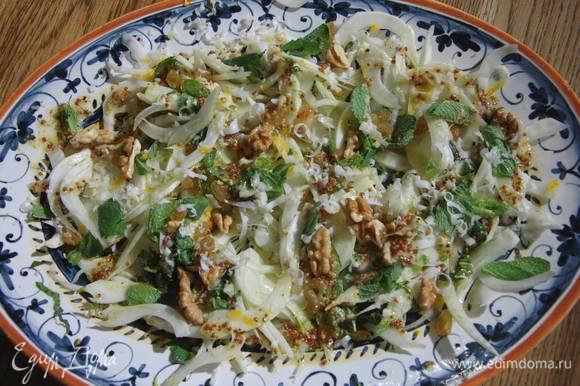 Грецкие орехи слегка поломать руками и украсить салат.