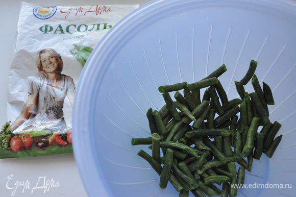 Включить разогреваться духовку до 200°C. Зеленую стручковую фасоль разморозить. Откинуть на сито, чтобы избавиться от лишней жидкости.