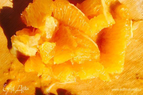 Полностью очистите от кожуры дольки апельсина, оставив лишь мякоть.