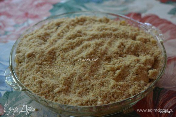 Выложить поверх приготовленную крошку. Смазать остатками кефира 2 ст.л. Посыпать крупным сахаром. Поставить в духовку на 60-75 мин.