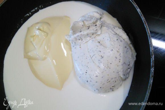 """За это время приготовим соус. Смешать сыры со сливками, прогреть до полного растворения плавленного сырка, добавить зелень, поперчить и посолить по вкусу. Вместо сыра """"буко"""" можно взять любой другой свежий сливочный сыр, желательно с зеленью."""
