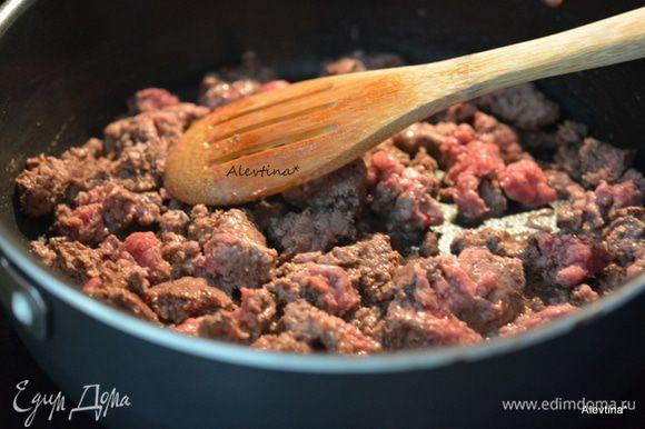На горячей сковороде обжарить говяжий не жирный фарш.