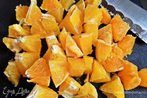 Для начинки апельсин очистить, нарезать кусочками.