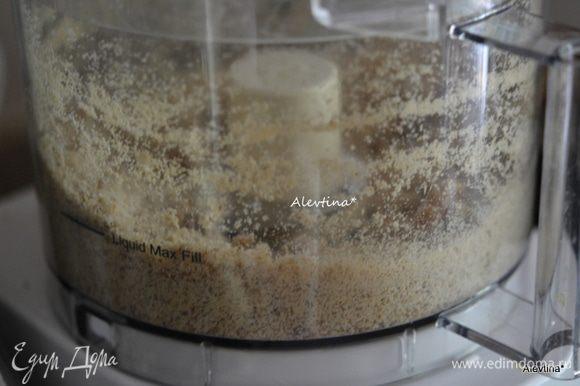 Орехи пекан или грецкие, сахар коричневый 2 ст. л., белый сахар 2 ст. л., сухари панировочные порубить все в месте в крошку.