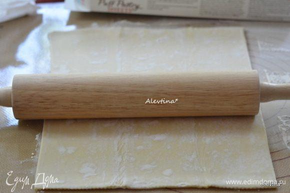 Слоеное тесто комнатной температуры 1 пласт раскатать не тонко.