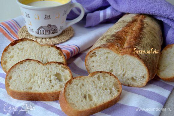 Вкуснейший хлеб с хрустящей корочкой!
