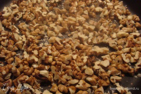 Орехи прожарим на сковороде 10-15 минут.