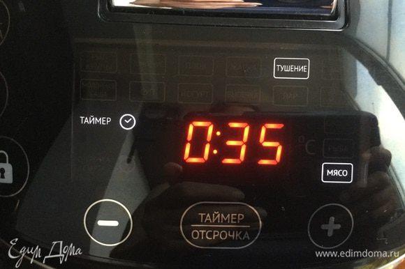 Закройте мультиварку и установите программу: тушение/мясо/35 минут.